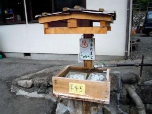 沢渡駐車場の温泉卵