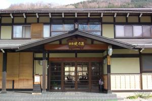 旅館・焼乃湯の玄関