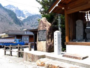 飛騨と信州を結ぶ道から錫杖岳を望む